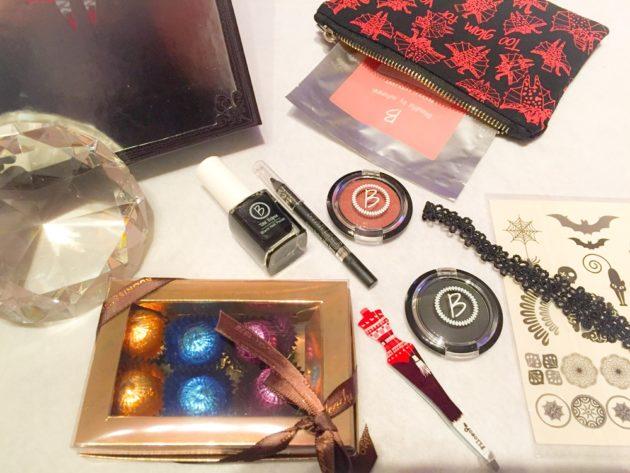 Beautiful box, alfemminile