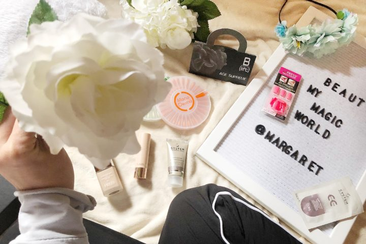 Design Your Beauty: la box di marzo di My Beauty Box